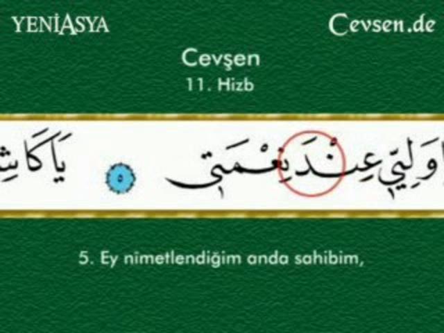 Cevşen – Mustafa Başkarcı