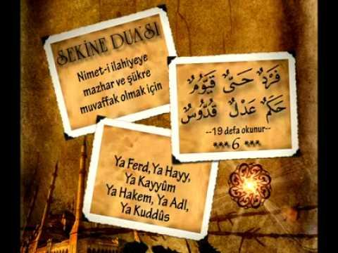 Sekine Duası